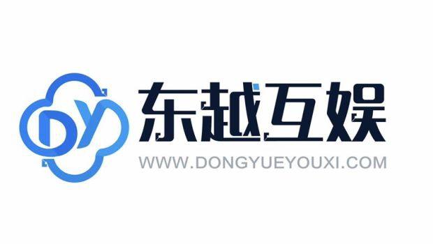 深圳神将之护网络科技有限公司